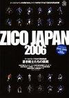 Zico_japan